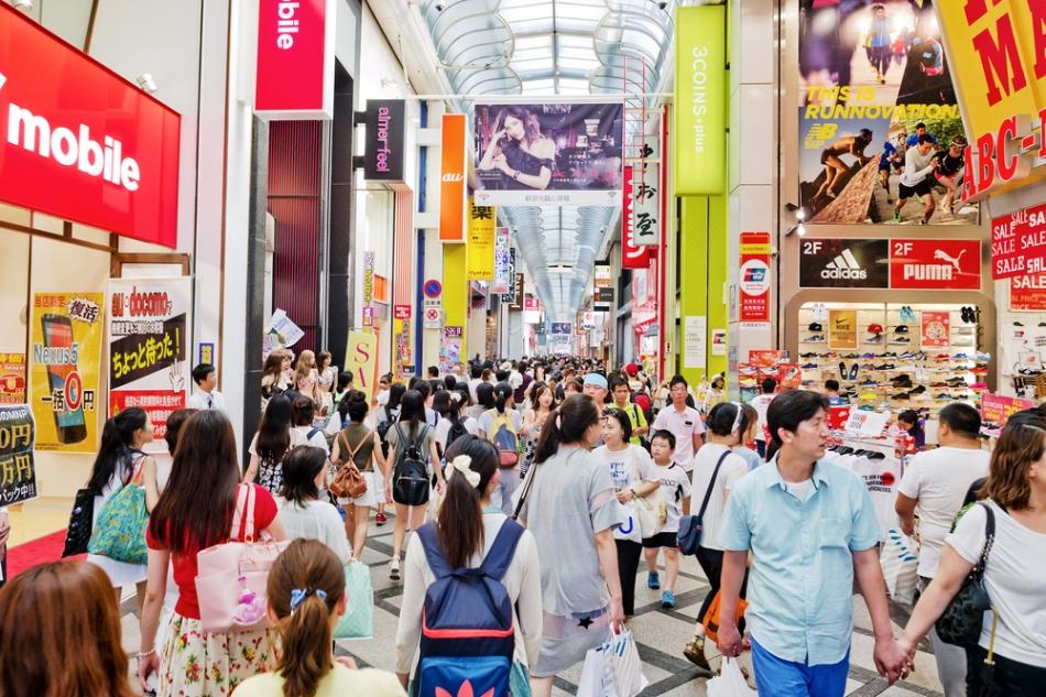 Namba Osaka Japan by estherpoon Shutterstock