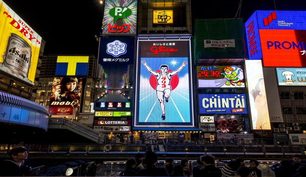 Osaka Dotonbori Glico Man