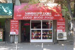Tbilisi Georgia Food stall