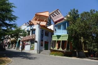 Tbilisi Georgia Funicular Park
