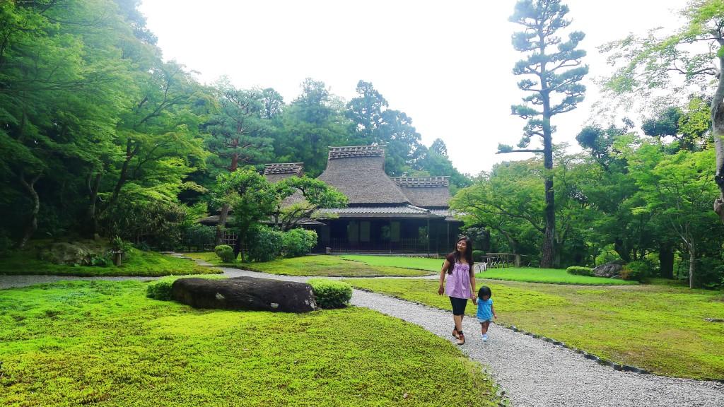 Isui-en Garden Nara Japan